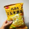 【台湾】台湾で北海道を発見!濃厚で美味しい!乖乖の北海道金黄玉米濃湯