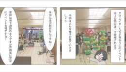 ライブコーディングも加わり、北陸・金沢でものづくりイベントが大盛況「NT金沢2019」