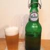 ビールの感想1:グロールシュ オランダのプレミアムラガーです