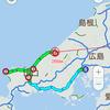 R1200Rソロツーリング二日目:秋吉台、角島、萩を経て多田温泉白龍館へ