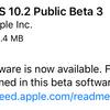 iOS10.2 Public Beta3が利用可能に
