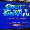 メガドラミニレビュー:23‐ストリートファイターⅡダッシュプラス CHAMPION EDITION(1993年/カプコン)