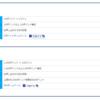 GpointからANAスカイコインへの交換…で、クアラルンプール~宮古島往復チケット発券しよ(^^)
