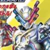 仮面ライダービルド「最終フォーム ジーニアスフォーム」ネタバレ情報をゲット!