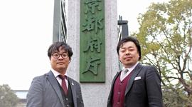 知られざる京都の魅力を世界へ 京都府が新メディア「KYOTO SIDE」を始めた理由