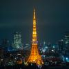 【Portfolio】Tower.