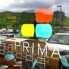 #16ハワイ旅行記 カイルア PRIMA (プリマ) で本格ピッツアを食す。
