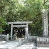 『三重県 vol.1 熊野古道・熊野本宮大社や周辺の世界遺産に行ってみた。』