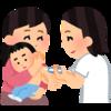おチビ達と、予防接種。