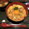 横浜高島屋八起庵でランチー親子丼がオススメ