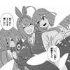 『五等分の花嫁』46話 感想、三玖の向こう側に見えた五つ子の「可能性」!二乃の心の扉がついに開かれる!