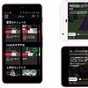 『DAZN(ダ・ゾーン)』 4月4日より「Chromecast」への対応開始