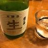 澤乃井 本醸造 生貯蔵酒(東京都 小澤酒造)