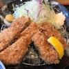 10/28昼食・かつ泉 相模原店(中央区富士見)