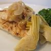 旬の野菜 春  2 カルチョッフィ 2  魚料理と共に