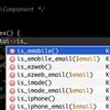 CakePHP+NetBeansでモデルやコンポーネントのコードを補完してくれるようにする