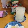 ☂️立ち飲み酒場能登川駅前店@東近江市☂️