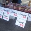 [20/05/14]「我琉そば」の「チキンサラダ弁当(スープ付き)」 400円 #LocalGuides