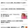 スマホのニュースアプリおすすめ5選 キーワード検索型編