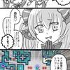 世界樹の迷宮5をプレイ中②