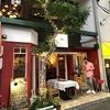 【オススメ5店】倉敷(倉敷市中心部)(岡山)にある地中海料理が人気のお店