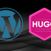 WordpressからHUGOへ移行する方法