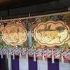 茅の輪くぐりとまた一杯 お酒の美術館 #京都 #祇園祭 #前祭 #茅の輪くぐり #昼飲み #お酒の美術館