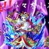 【モンスト】佐々木小次郎の獣神化が強い!~尖った性能が最高~