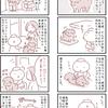 【犬マンガ】連続お留守番のストレス2