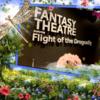シンガポール旅行記2019♪ ガーデンズバイザベイ   フローラルファンタジー   「ファンタジーシアター」