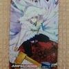 過去の当選品シリーズ115 集英社様から「D.Gray-man」の図書カード