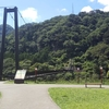鬼怒川温泉ぶらり散歩旅。鬼怒楯岩大吊橋とバウムクーヘン工房はちやがおススメ