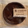 最高に美味しい!チョコパン!  とろ~りチョコのさっくりタルト (セブンイレブン)