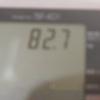 かわうちの湯での体重記録