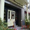 大阪市中央区備後町『ThreeChimneys Co(スリーチムニーズ)』に行ってきました