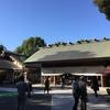【東京・阿佐ヶ谷神明宮】話題の神むすび観月祭限定バージョンを手に入れてみた