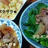 目覚めた時…と2019.1.12(土)夜ご飯&1.13(日)お昼ご飯