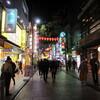 横浜中華街でぶらり食べ歩きエリフォ横浜中区