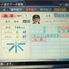 335.オリジナル選手 黒澤晋也選手(パワプロ2019)
