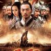 「兵圣」(「孫子兵法」、The Ultimate Master of War)の孙武(孫武)にハマる