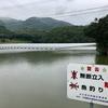 比久尼池(兵庫県南あわじ)