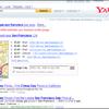 米Yahoo! Search、ガソリン価格情報が検索可能に