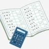 【三菱自動車, 7211】今期時価総額を超える赤字計上予定!財務状況は如何に!?