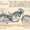 カワサキ・エストレヤ 【僕がおすすめする、この春20万円で乗れるイカすバイク】