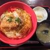 山形市 ラーメンさくら(焼肉さくら江俣店) トロかつ丼をご紹介!🍖
