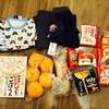 【節約】じいちゃんばあちゃんからのクリスマスプレゼント☆