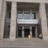 中国銀行(上海)で口座開設