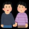 【きのう何食べた?】ゲイ役男性を主演女優賞へ!への違和感【LGBT】