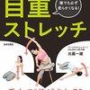 11/8 Kindle今日の日替りセール