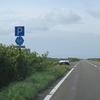 北海道道106号 稚内天塩線(+日本海オロロンライン)